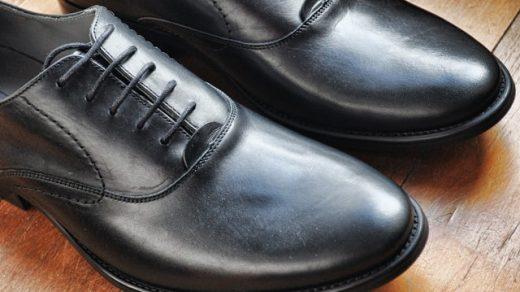 bisnis sepatu online
